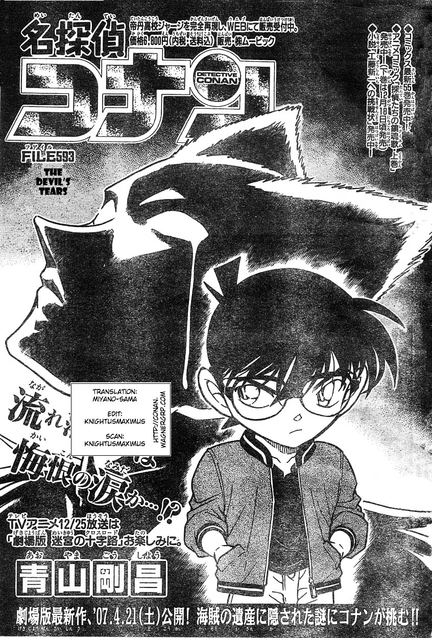 Detective Conan Chapter 593  Online Free Manga Read Image 1