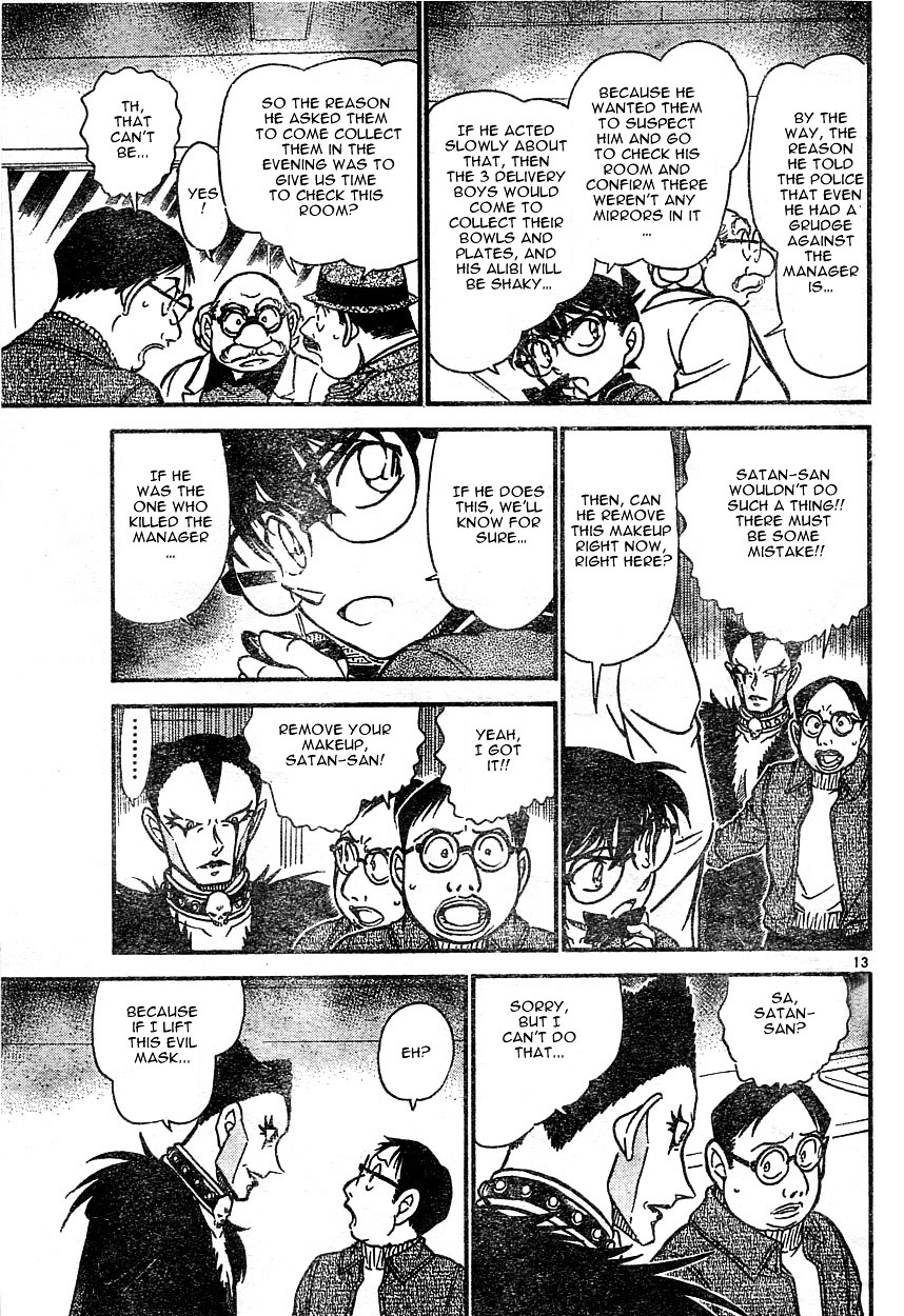 Detective Conan Chapter 593  Online Free Manga Read Image 13