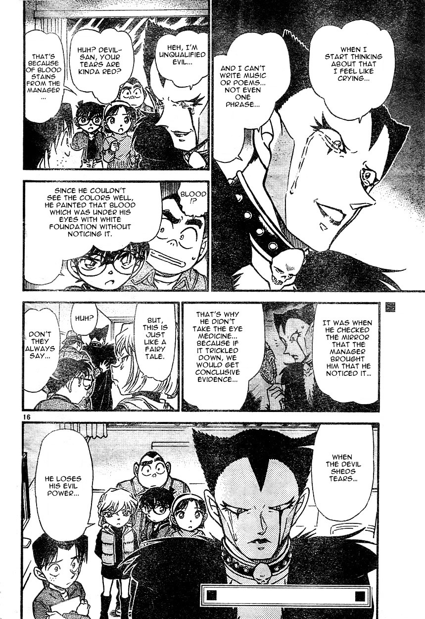 Detective Conan Chapter 593  Online Free Manga Read Image 16