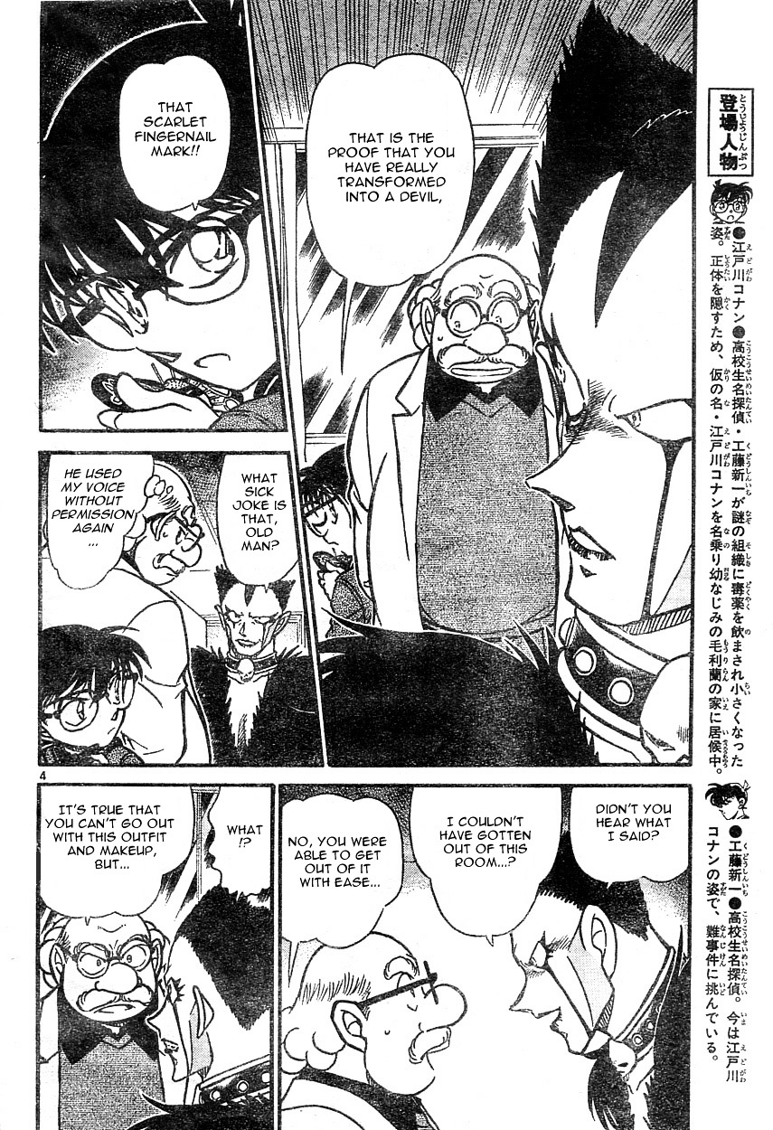 Detective Conan Chapter 593  Online Free Manga Read Image 4