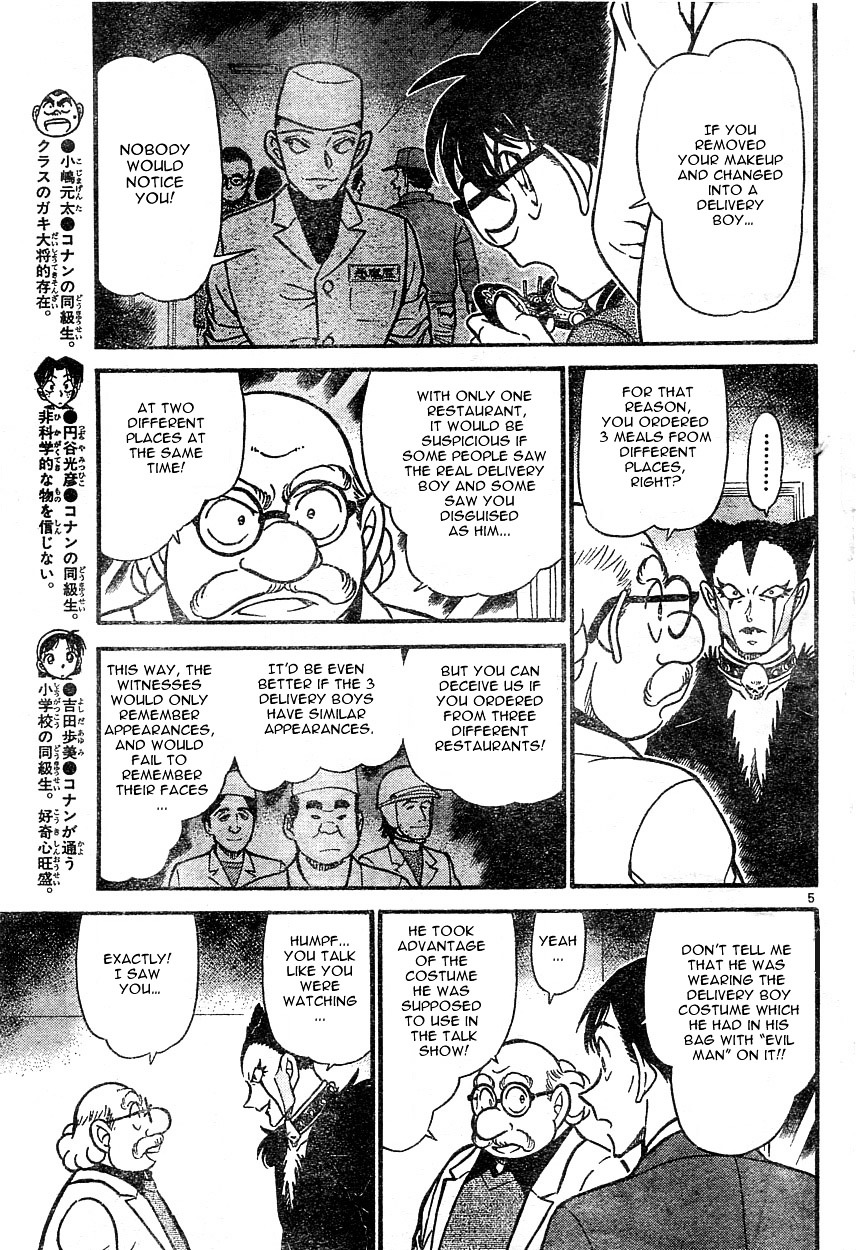 Detective Conan Chapter 593  Online Free Manga Read Image 5