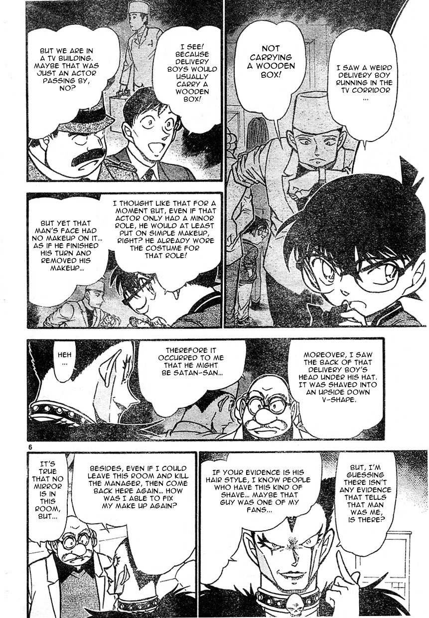 Detective Conan Chapter 593  Online Free Manga Read Image 6