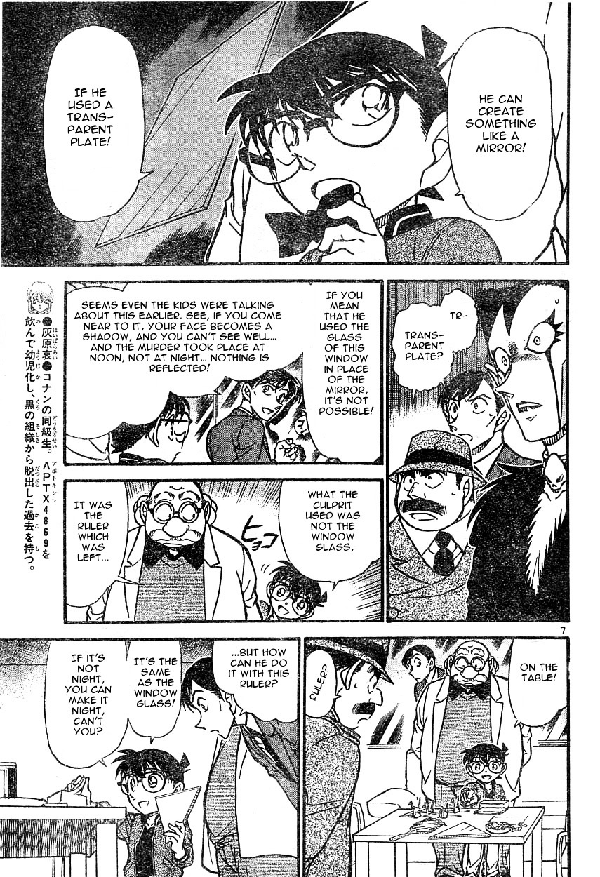 Detective Conan Chapter 593  Online Free Manga Read Image 7