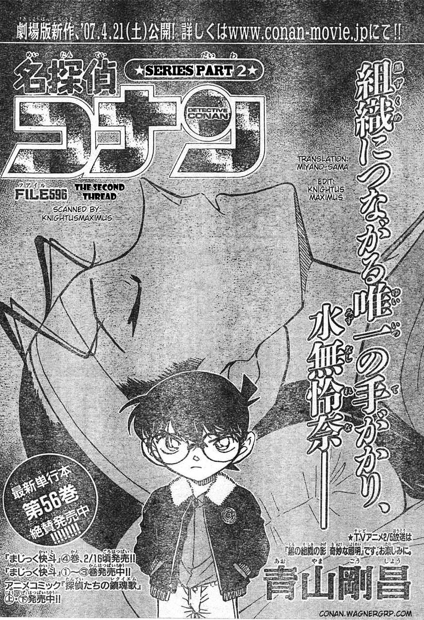 Detective Conan Chapter 596  Online Free Manga Read Image 1