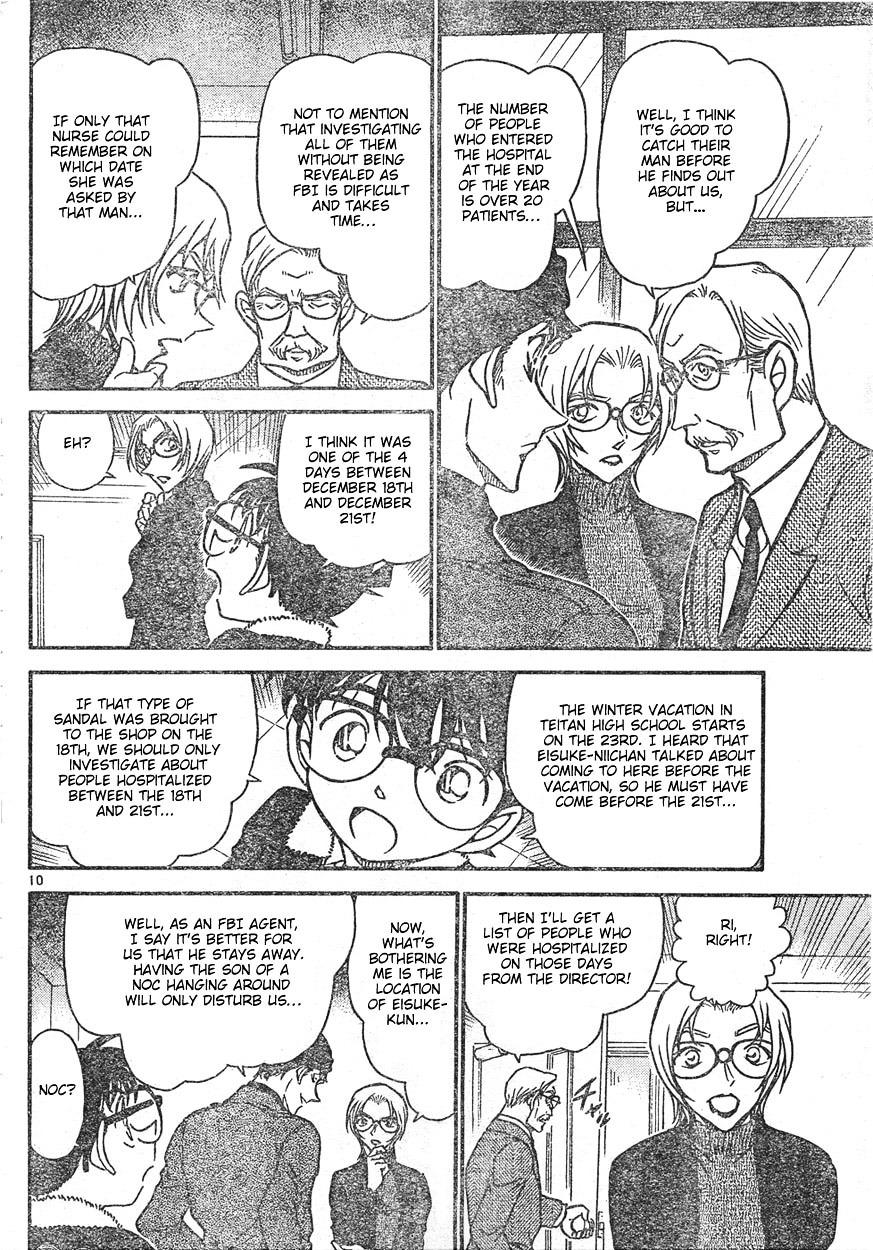 Detective Conan Chapter 596  Online Free Manga Read Image 10