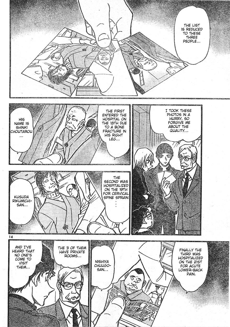 Detective Conan Chapter 596  Online Free Manga Read Image 14