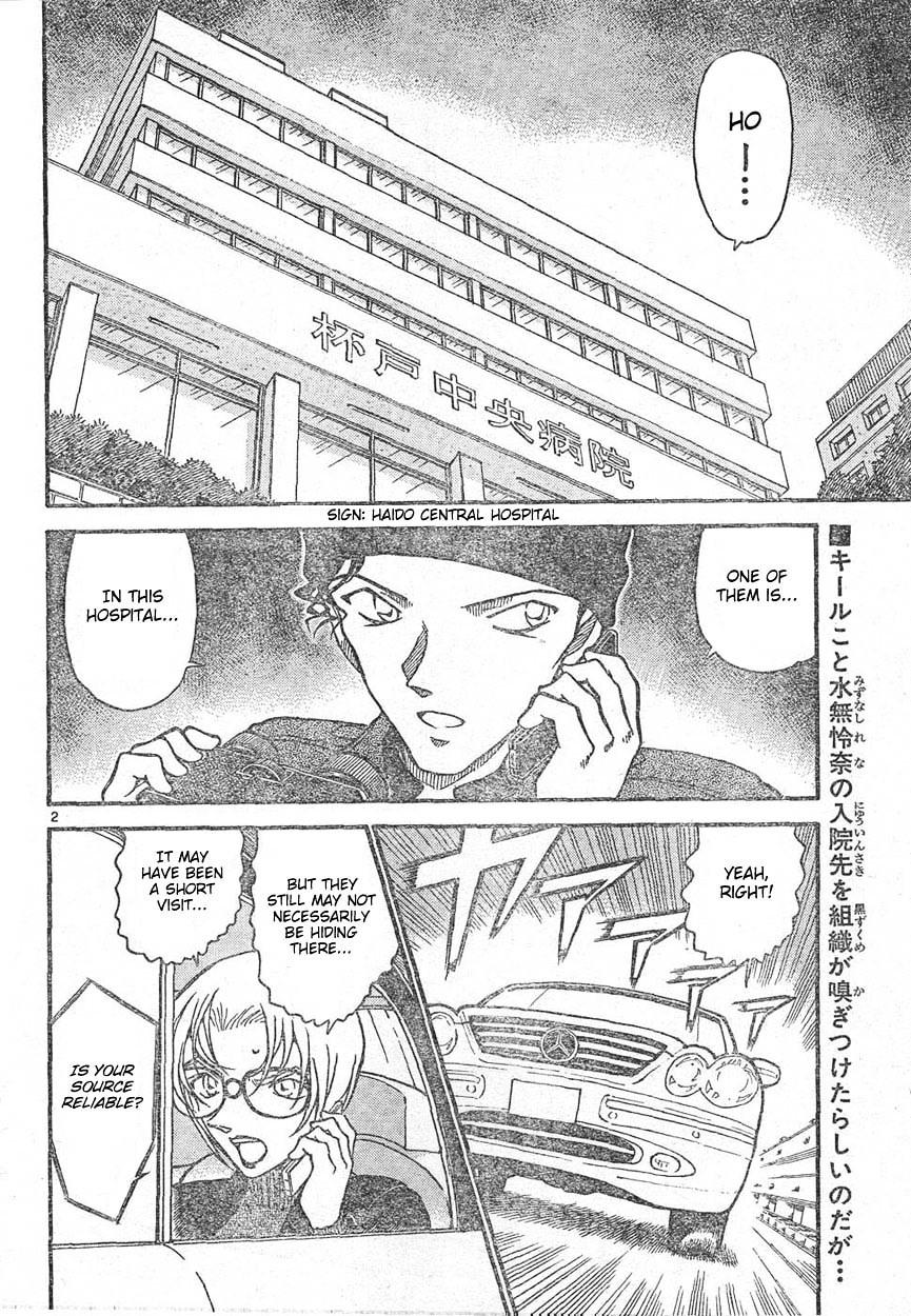 Detective Conan Chapter 596  Online Free Manga Read Image 2