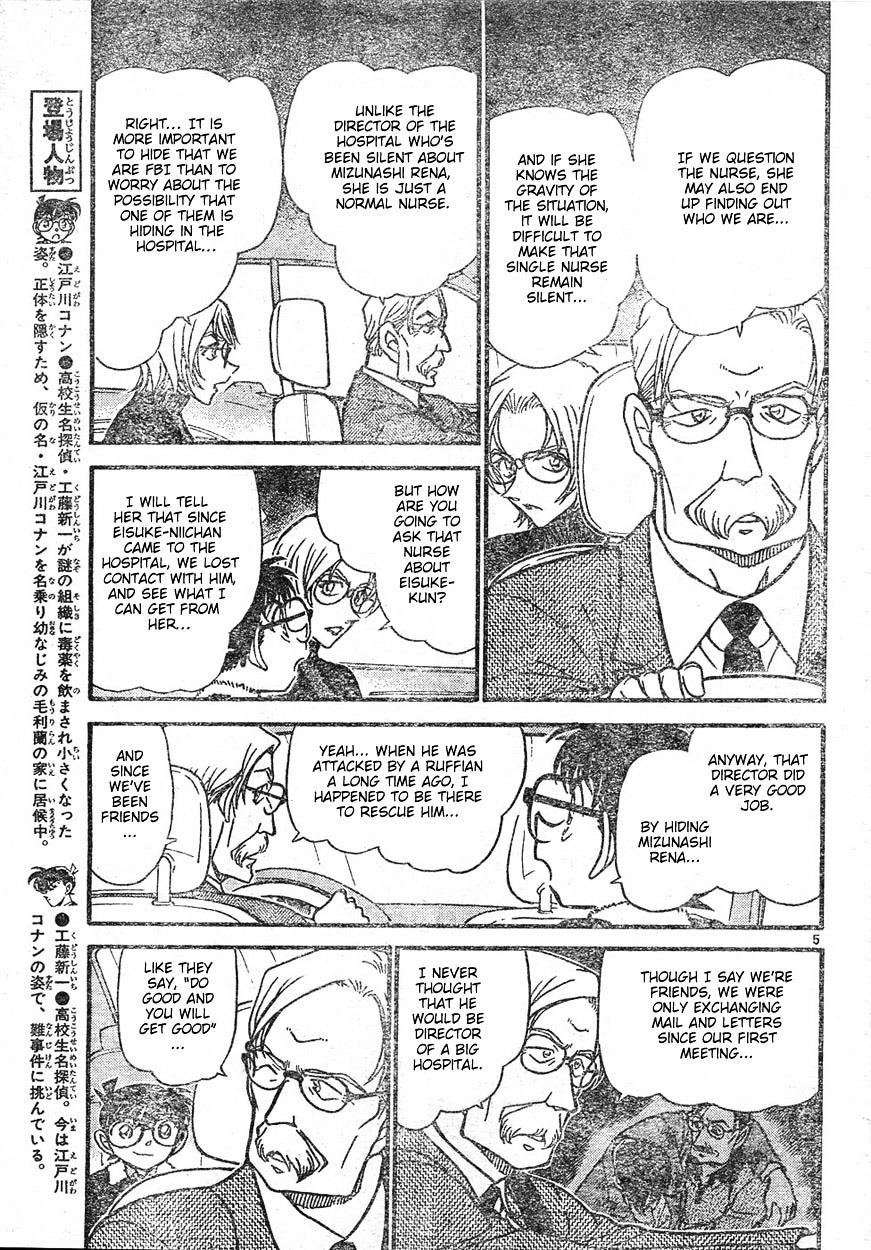 Detective Conan Chapter 596  Online Free Manga Read Image 5