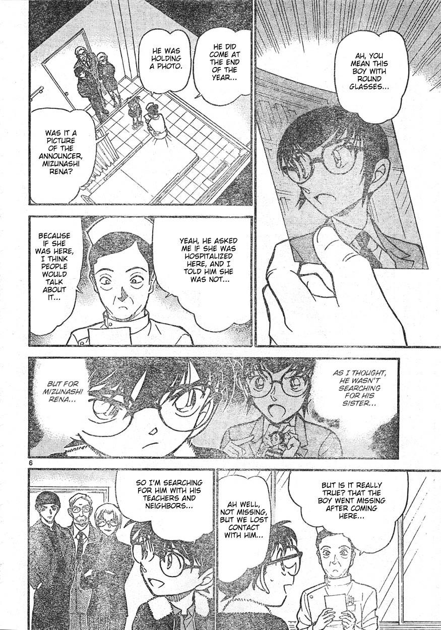 Detective Conan Chapter 596  Online Free Manga Read Image 6