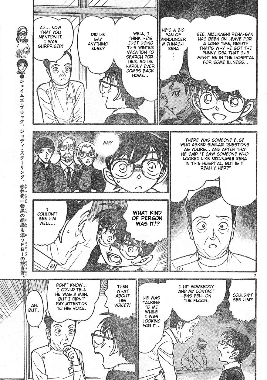 Detective Conan Chapter 596  Online Free Manga Read Image 7