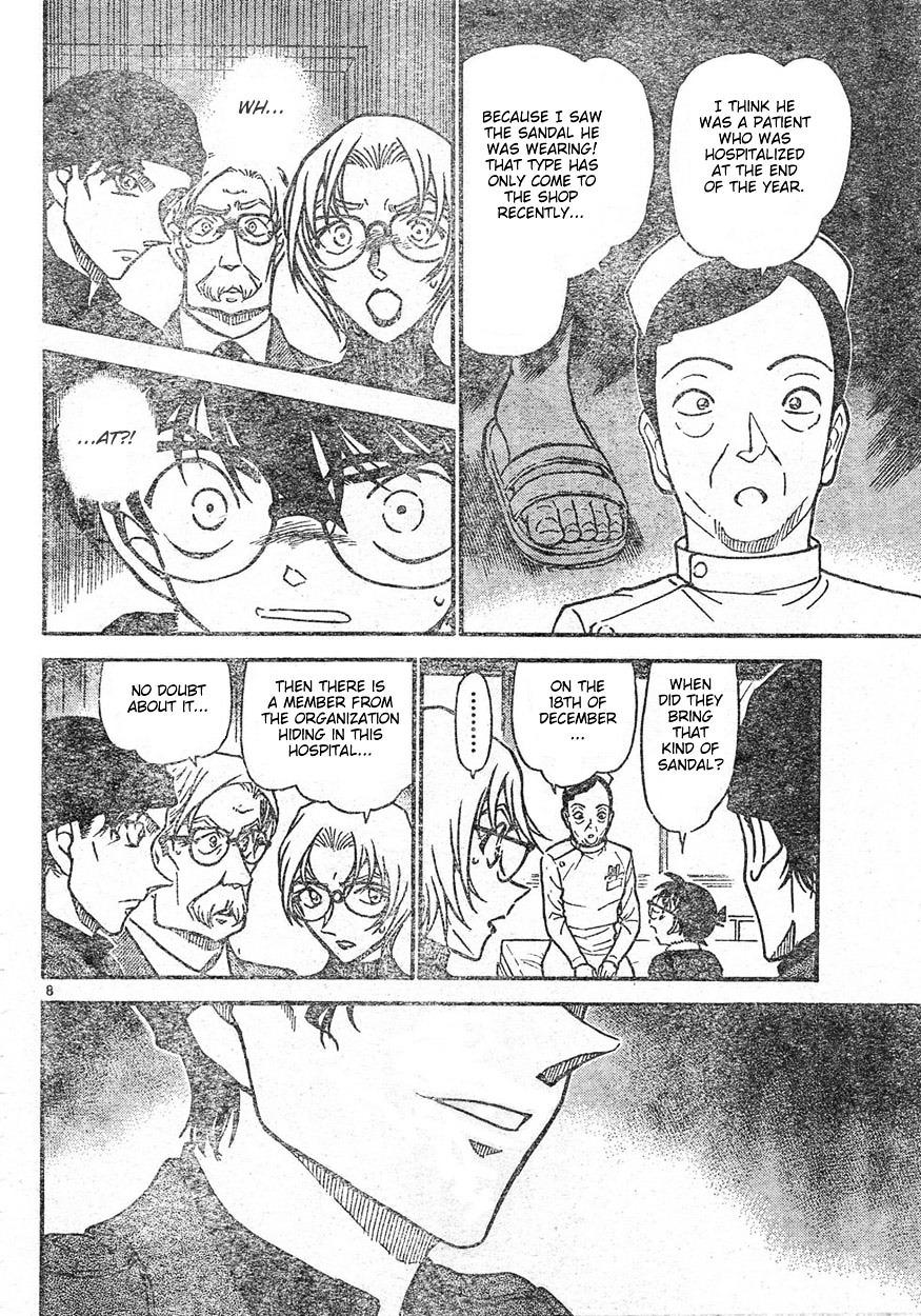 Detective Conan Chapter 596  Online Free Manga Read Image 8