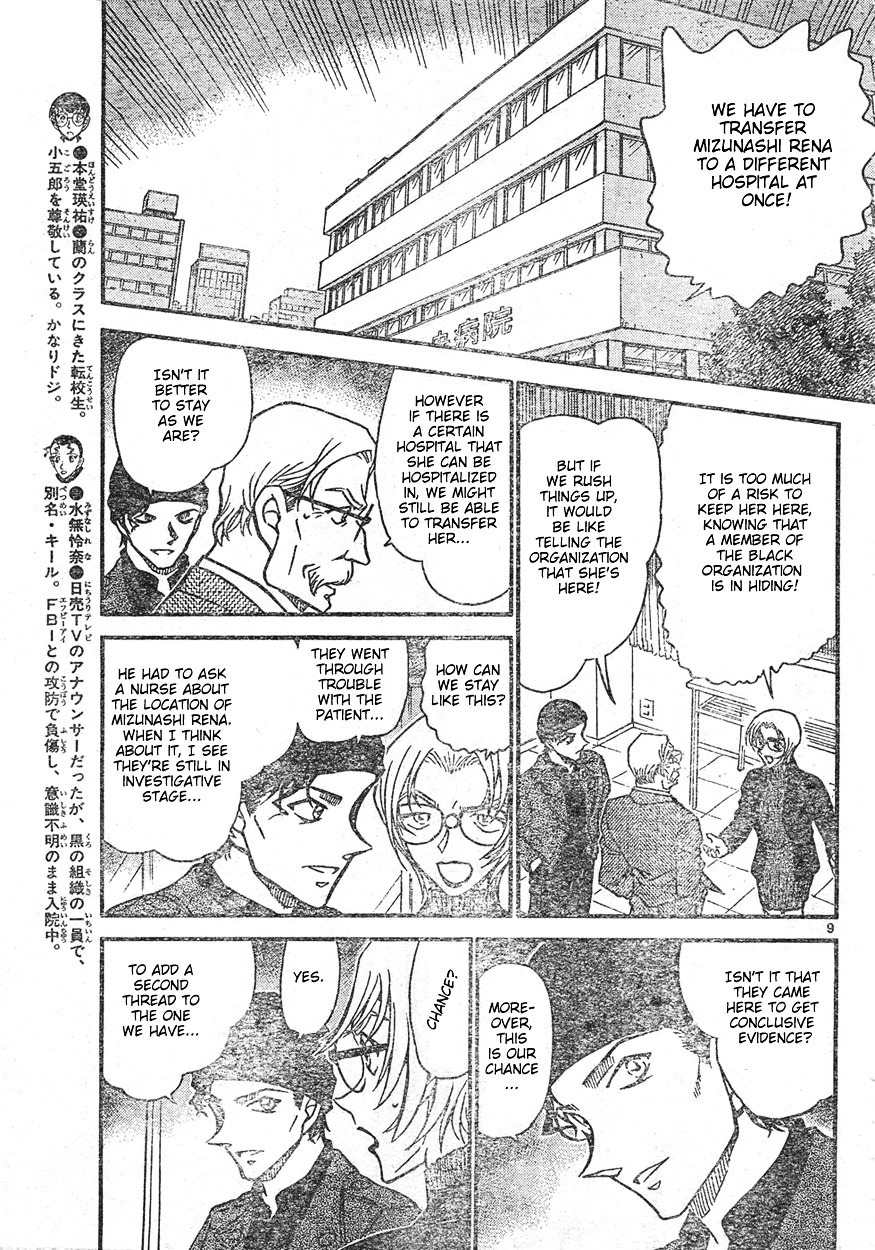 Detective Conan Chapter 596  Online Free Manga Read Image 9