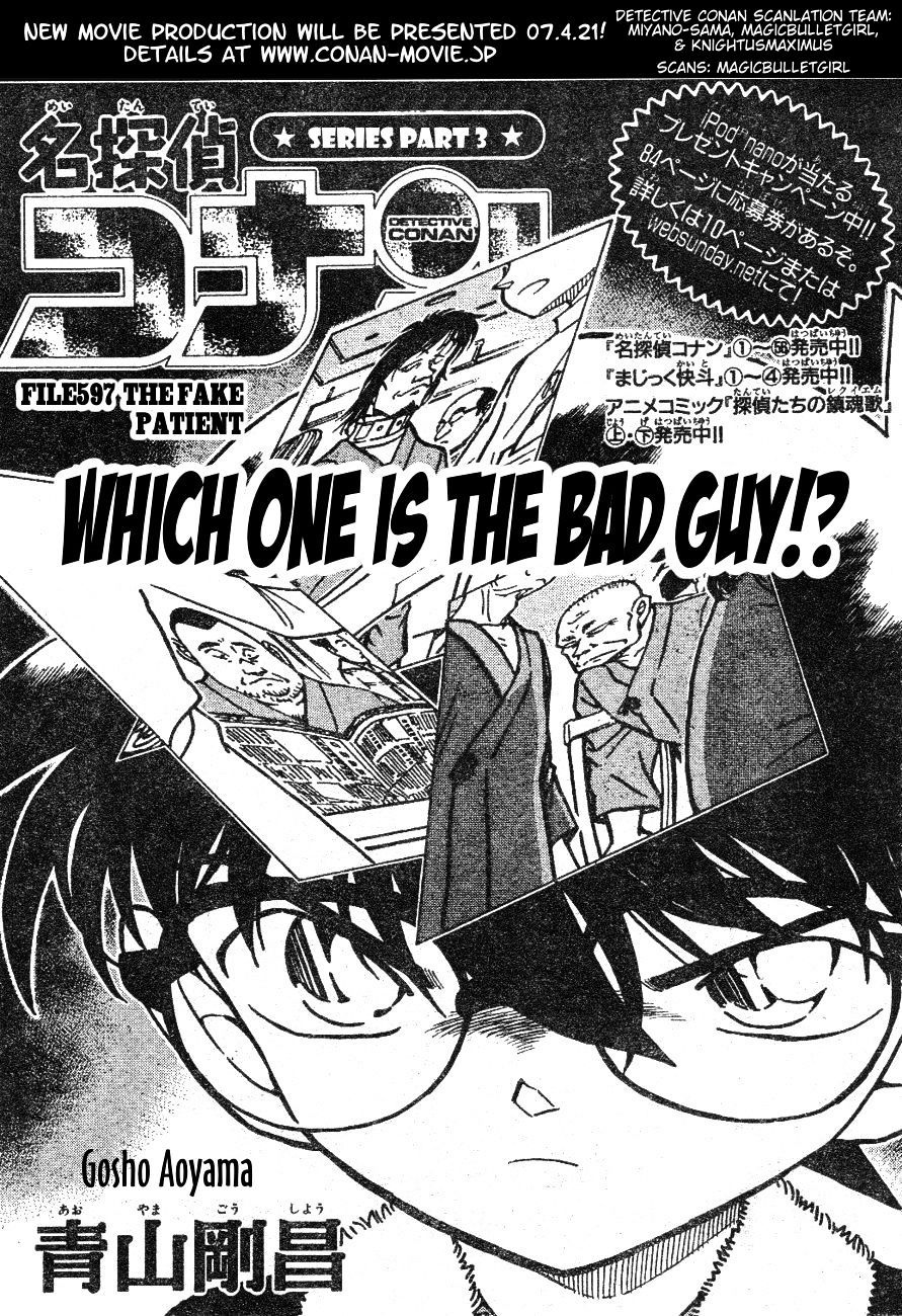 Detective Conan Chapter 597  Online Free Manga Read Image 1