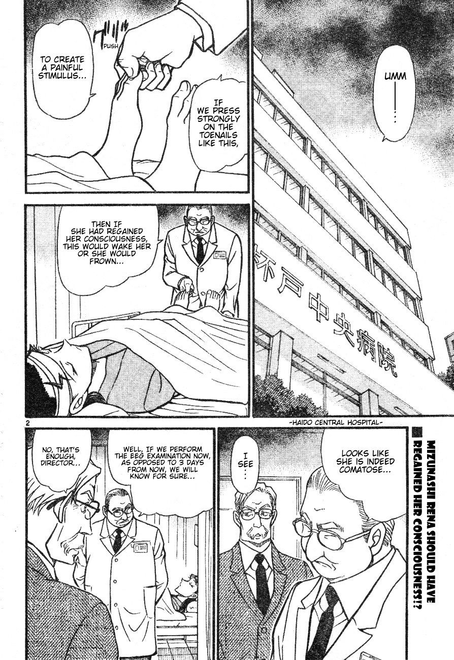Detective Conan Chapter 597  Online Free Manga Read Image 2