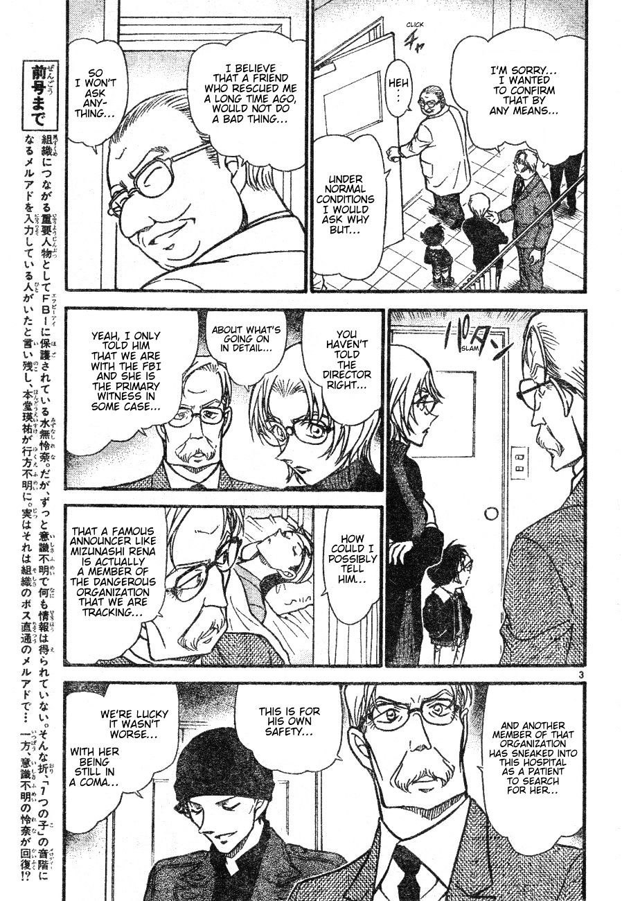 Detective Conan Chapter 597  Online Free Manga Read Image 3