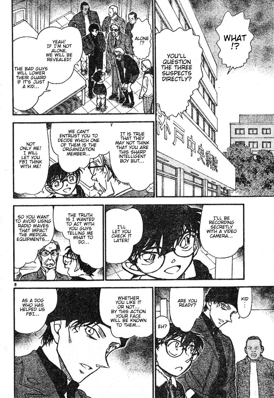 Detective Conan Chapter 597  Online Free Manga Read Image 8