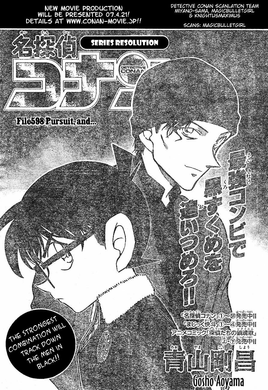 Detective Conan Chapter 598  Online Free Manga Read Image 1