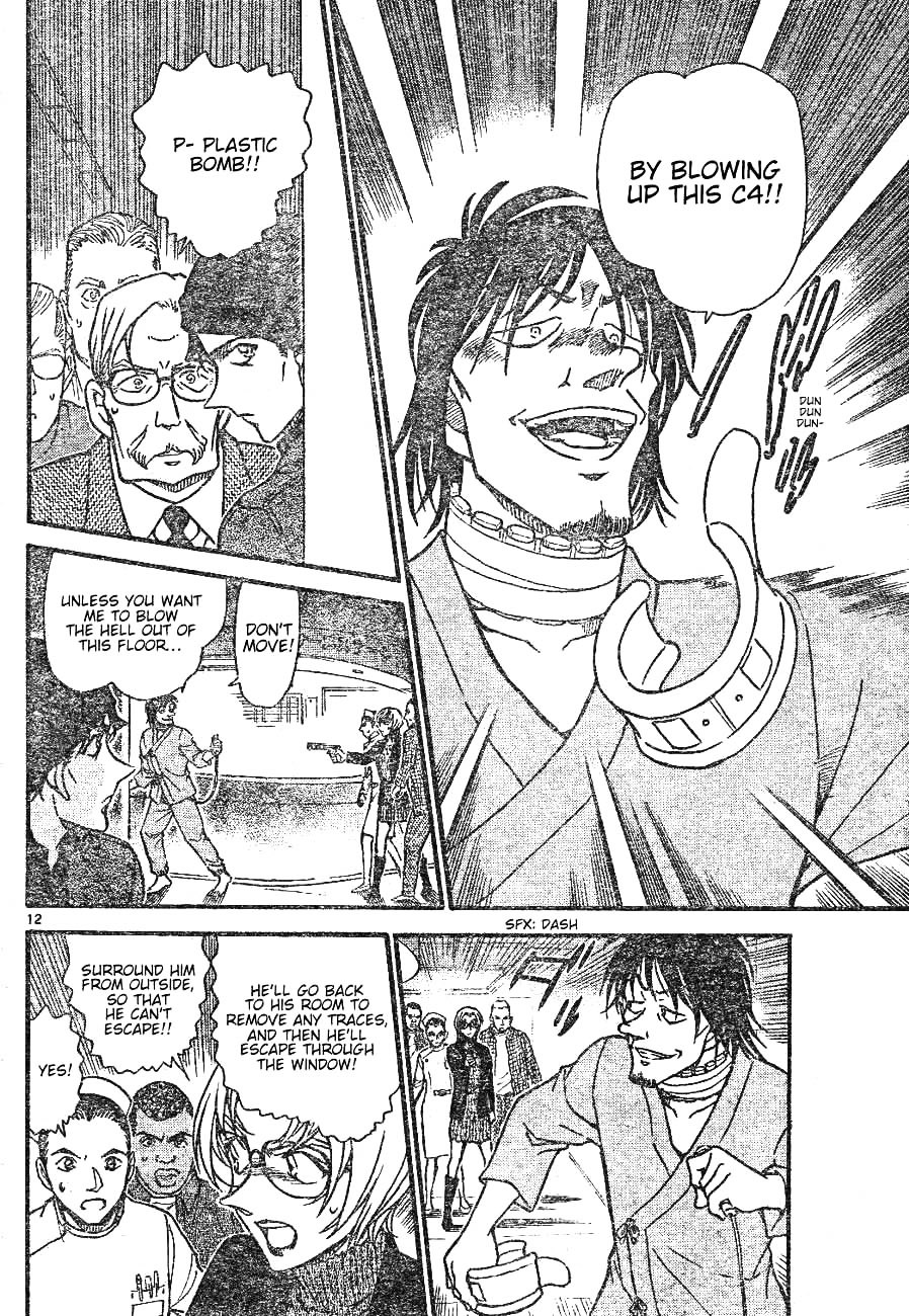 Detective Conan Chapter 598  Online Free Manga Read Image 12