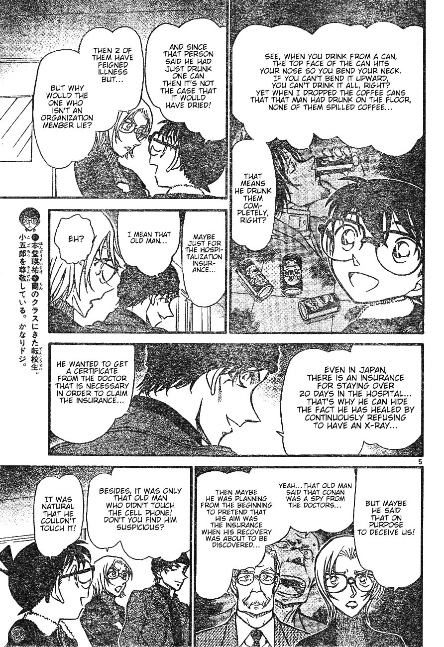 Detective Conan Chapter 598  Online Free Manga Read Image 5