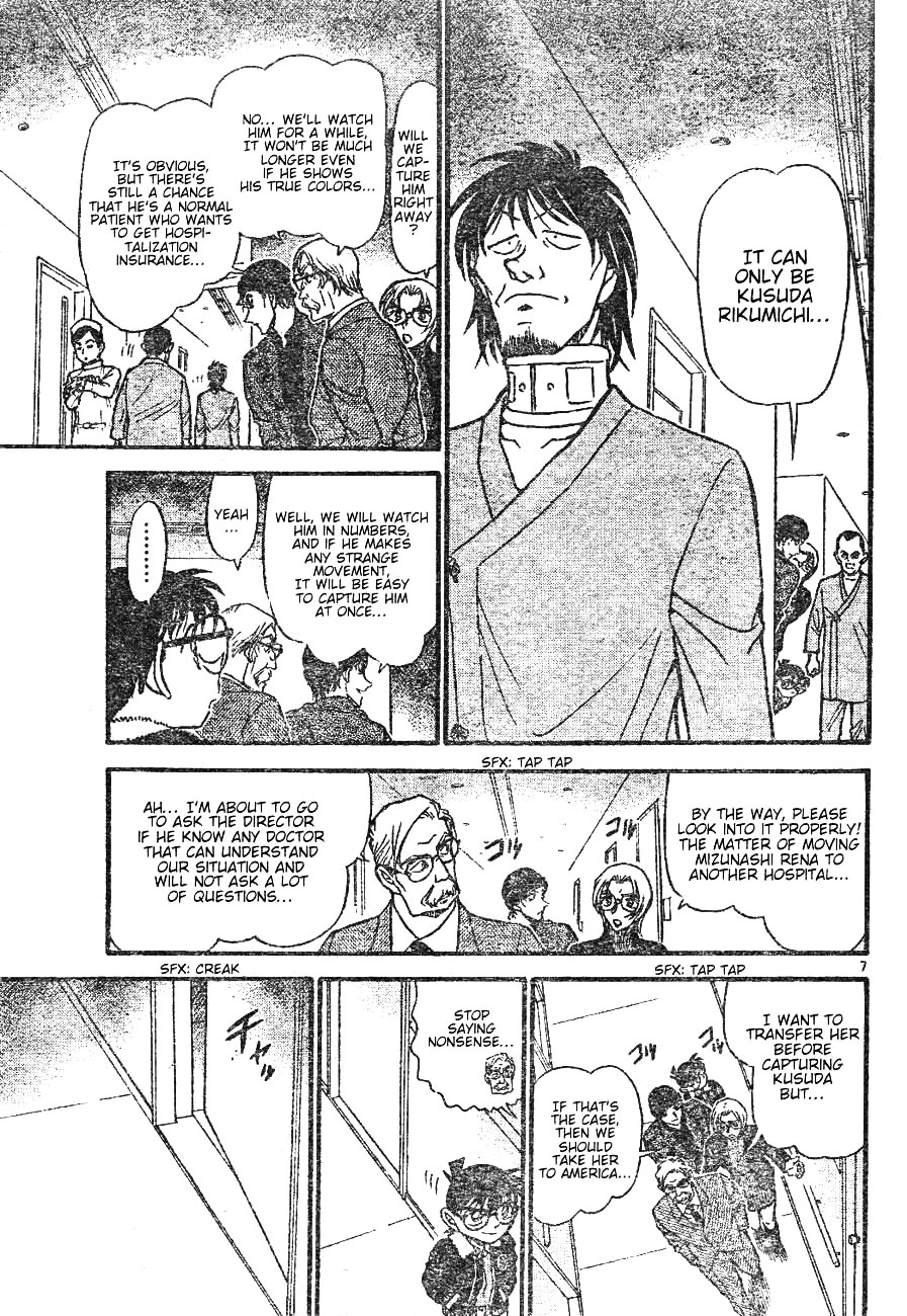 Detective Conan Chapter 598  Online Free Manga Read Image 7
