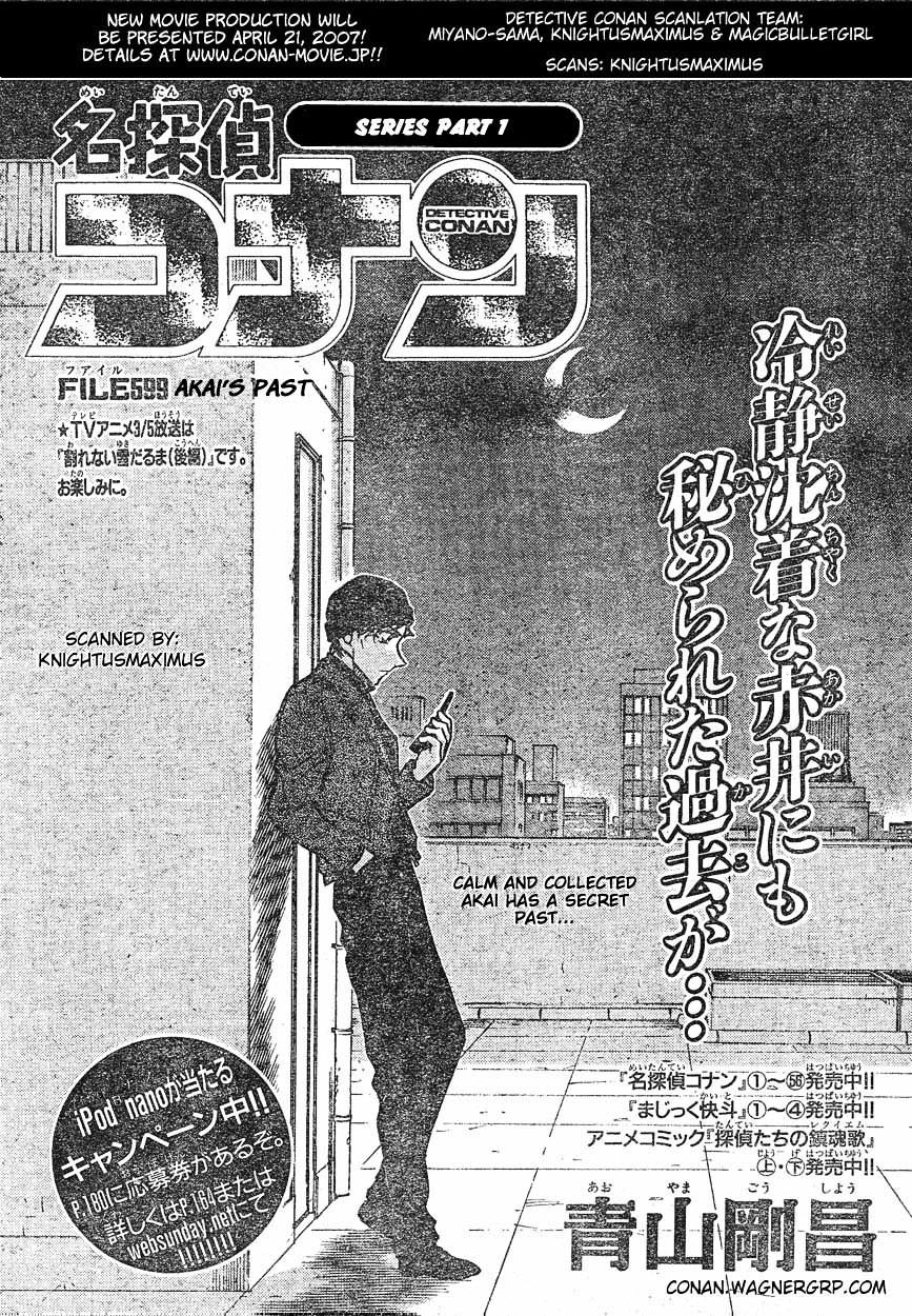Detective Conan Chapter 599  Online Free Manga Read Image 1