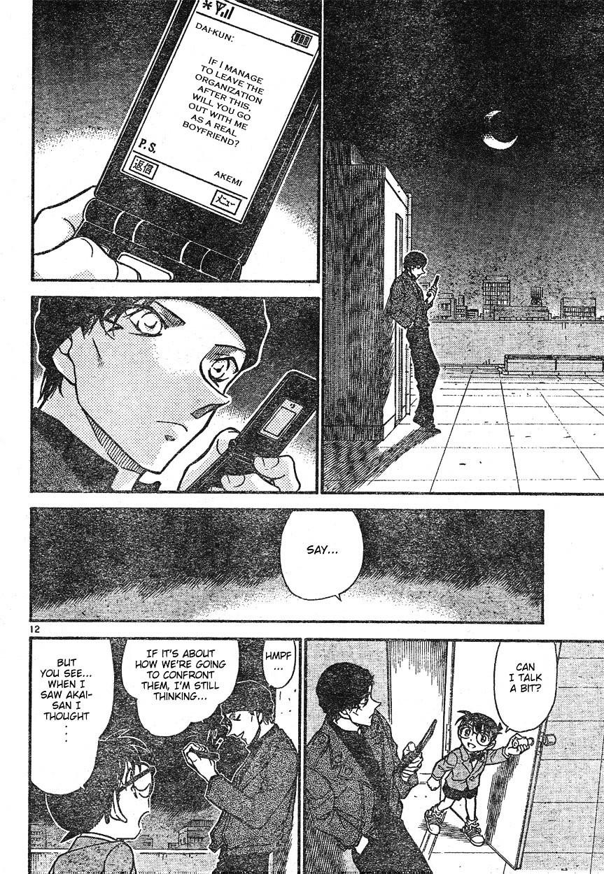 Detective Conan Chapter 599  Online Free Manga Read Image 12