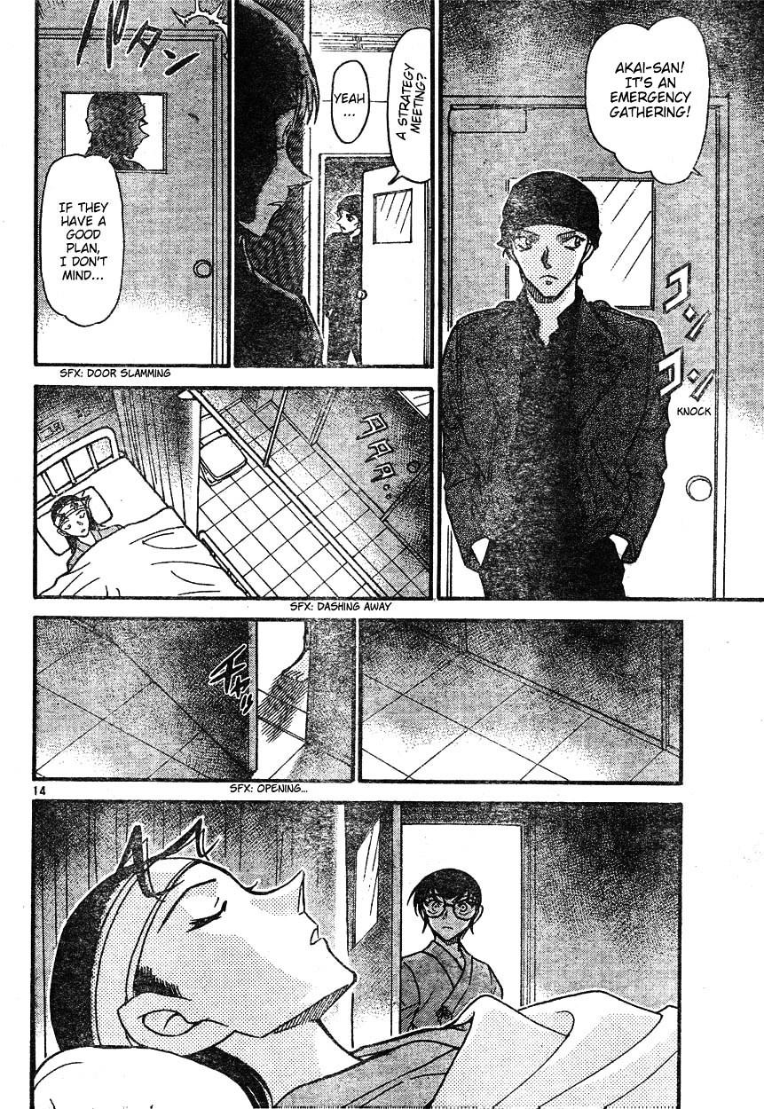 Detective Conan Chapter 599  Online Free Manga Read Image 14