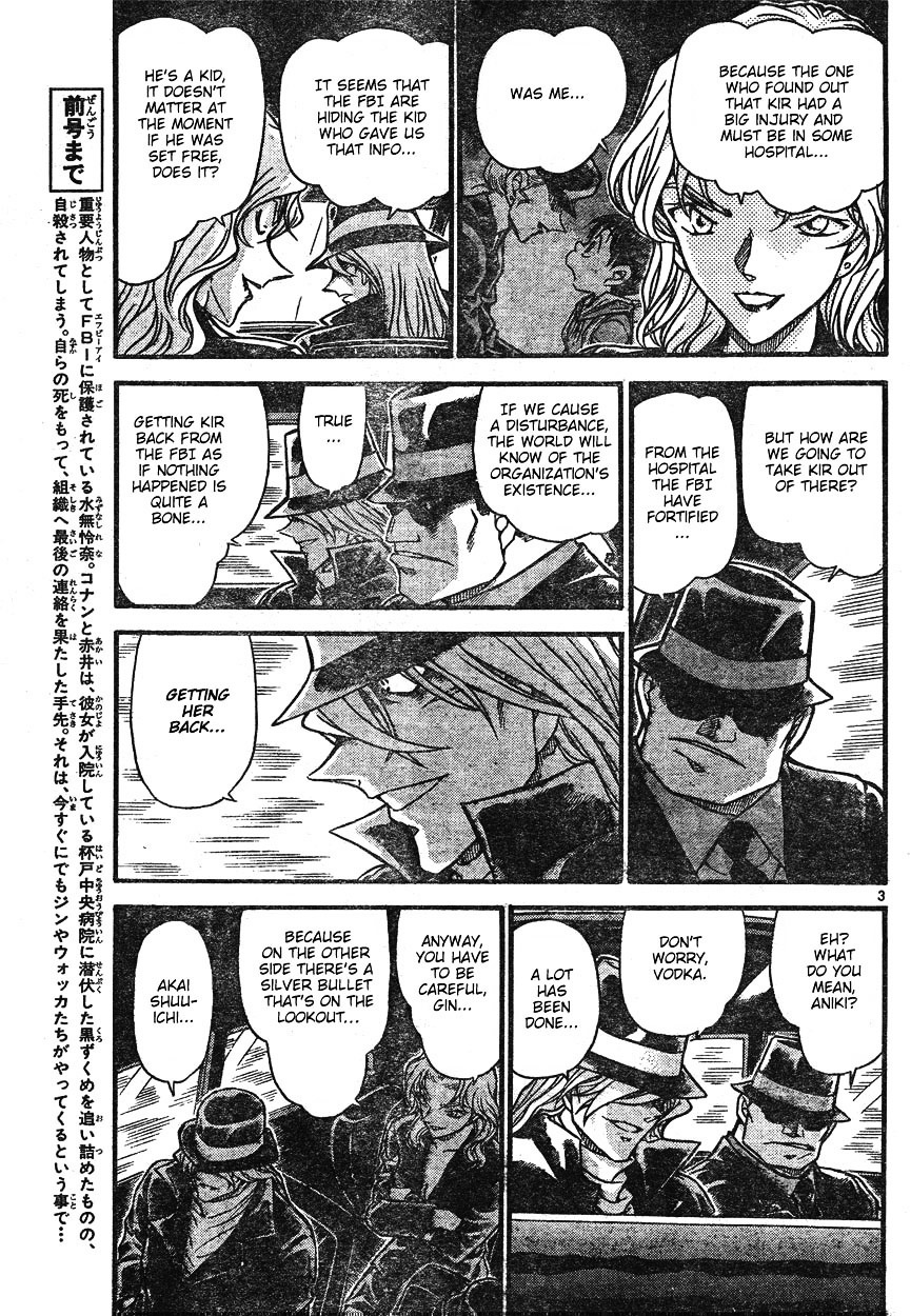 Detective Conan Chapter 599  Online Free Manga Read Image 3