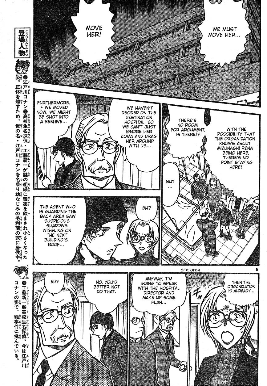 Detective Conan Chapter 599  Online Free Manga Read Image 5