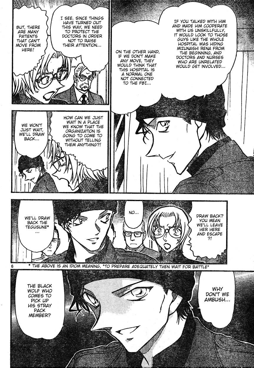 Detective Conan Chapter 599  Online Free Manga Read Image 6