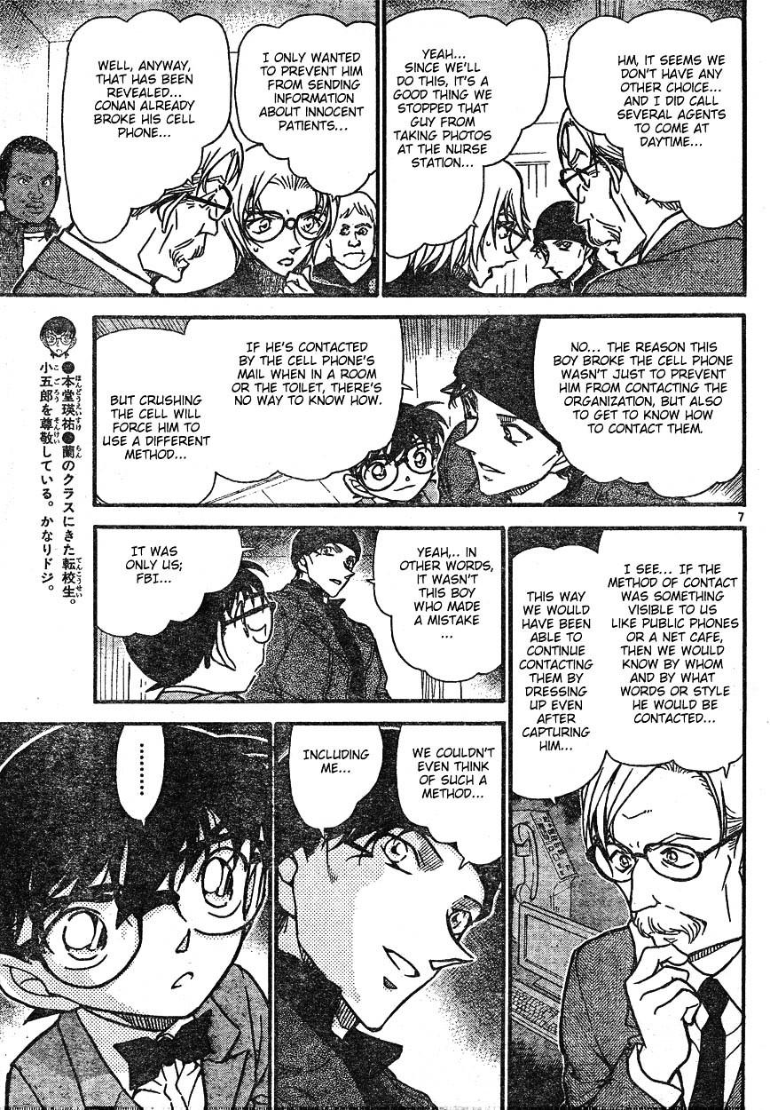 Detective Conan Chapter 599  Online Free Manga Read Image 7