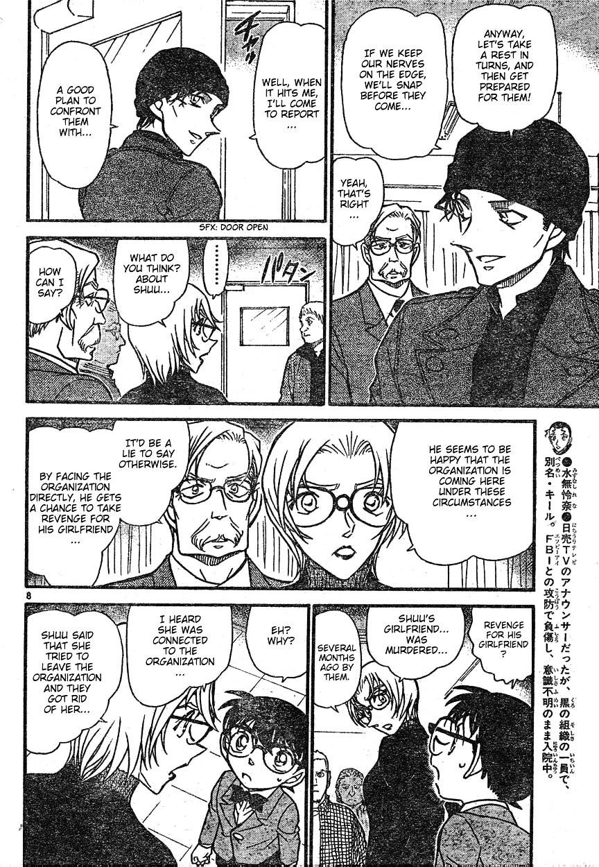 Detective Conan Chapter 599  Online Free Manga Read Image 8