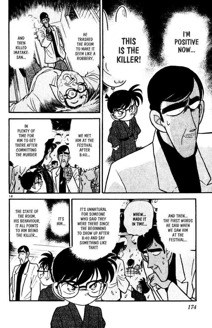 Detective Conan Chapter 60  Online Free Manga Read Image 14