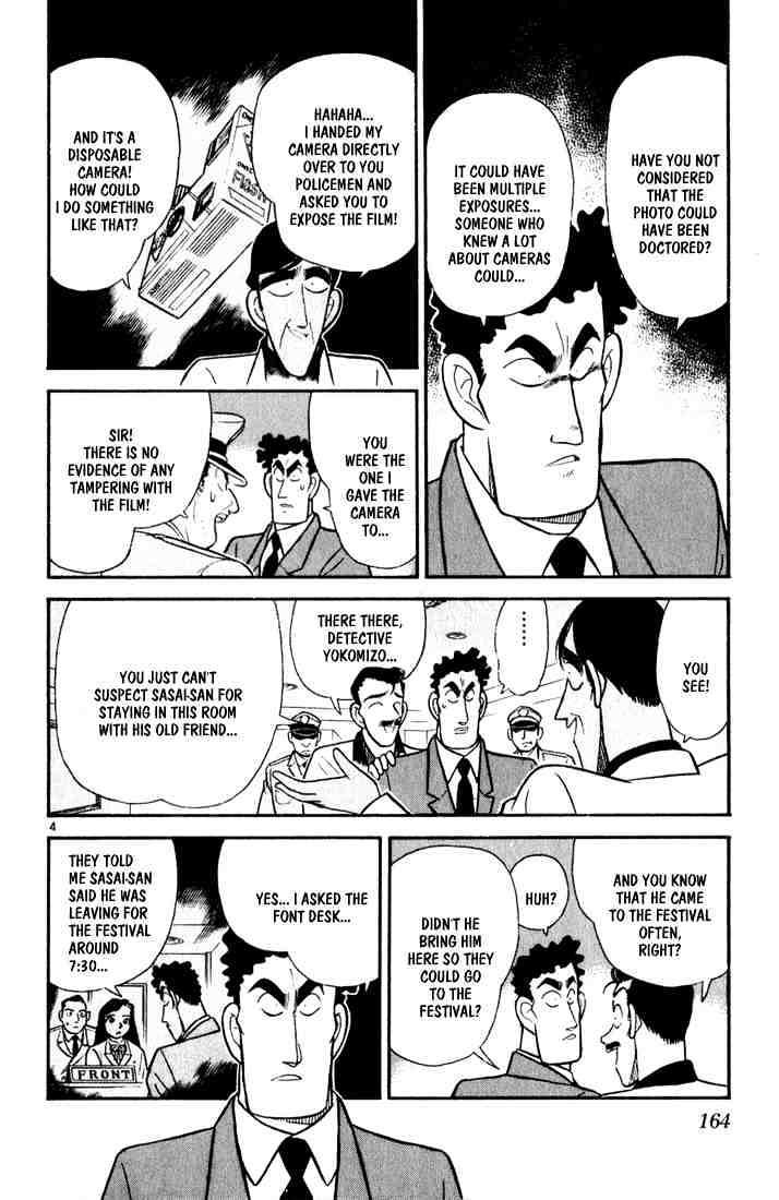 Detective Conan Chapter 60  Online Free Manga Read Image 4