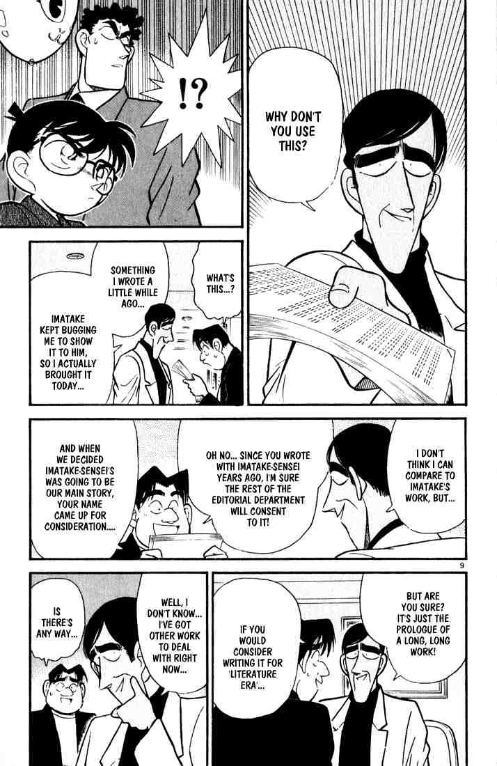 Detective Conan Chapter 60  Online Free Manga Read Image 9