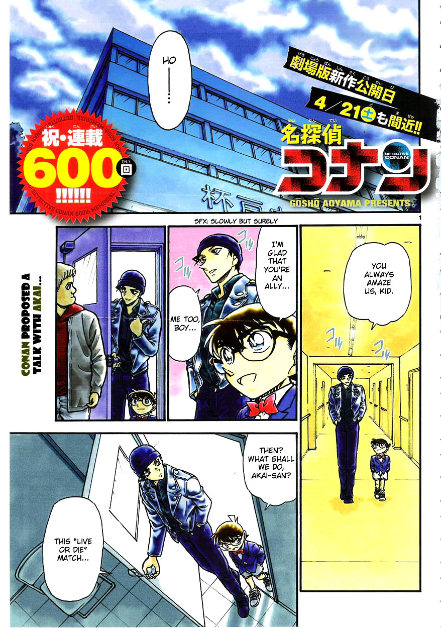 Detective Conan Chapter 600  Online Free Manga Read Image 1