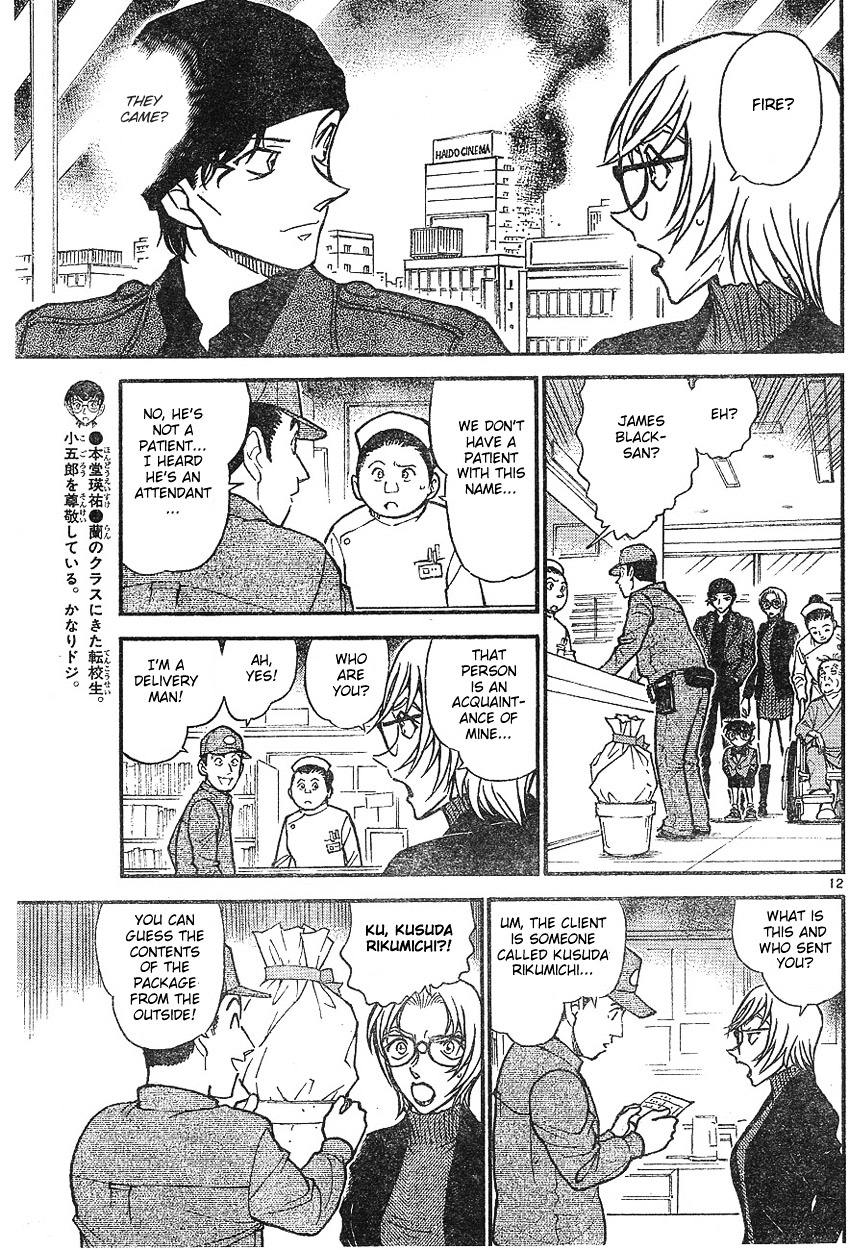 Detective Conan Chapter 600  Online Free Manga Read Image 11
