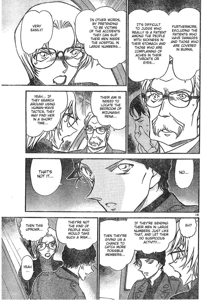 Detective Conan Chapter 600  Online Free Manga Read Image 15