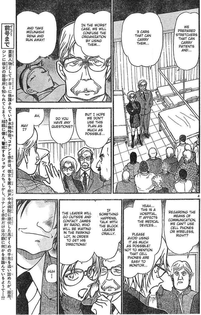 Detective Conan Chapter 600  Online Free Manga Read Image 3