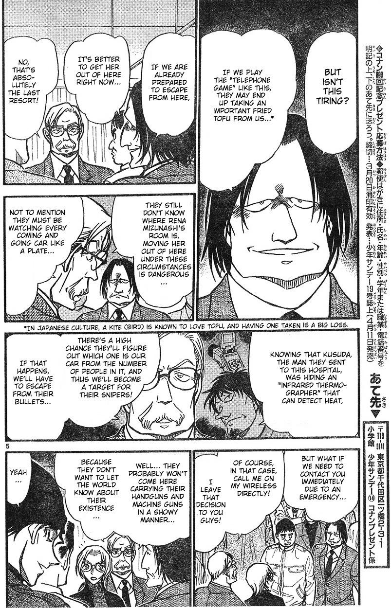 Detective Conan Chapter 600  Online Free Manga Read Image 4