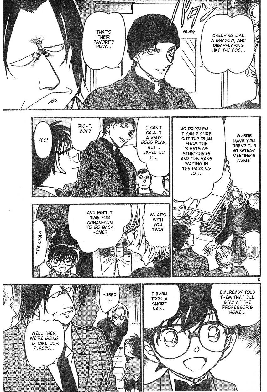 Detective Conan Chapter 600  Online Free Manga Read Image 5