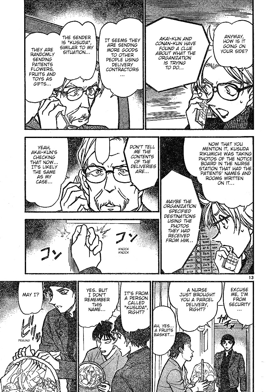 Detective Conan Chapter 601  Online Free Manga Read Image 13