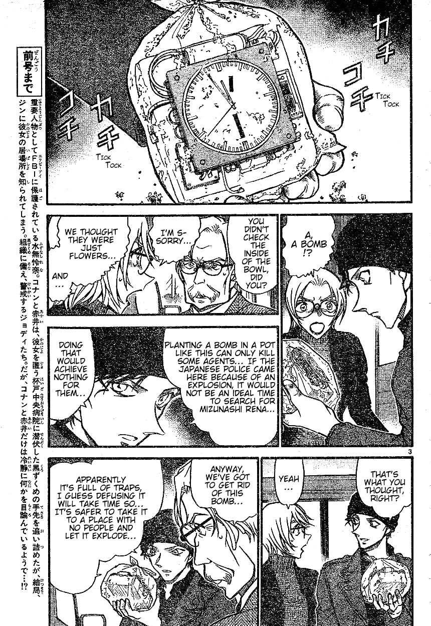 Detective Conan Chapter 601  Online Free Manga Read Image 3