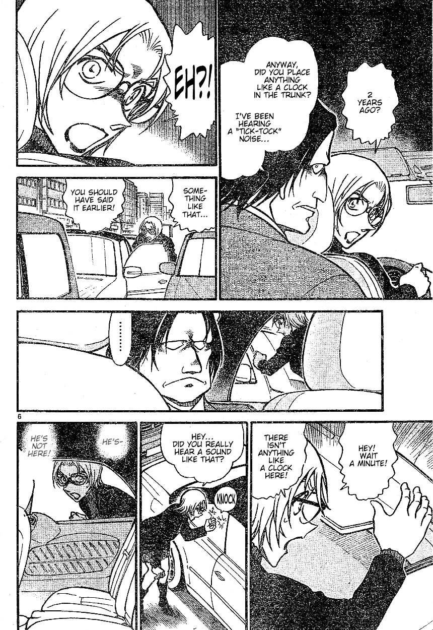 Detective Conan Chapter 601  Online Free Manga Read Image 6