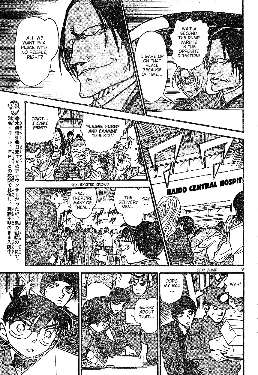 Detective Conan Chapter 601  Online Free Manga Read Image 9