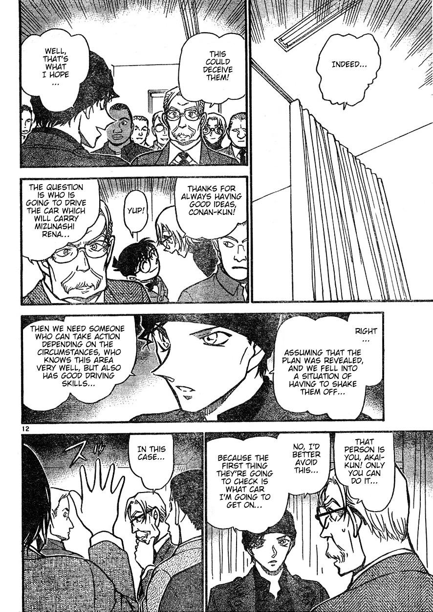 Detective Conan Chapter 602  Online Free Manga Read Image 12