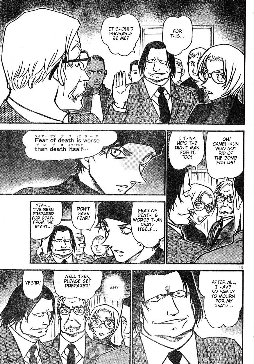Detective Conan Chapter 602  Online Free Manga Read Image 13