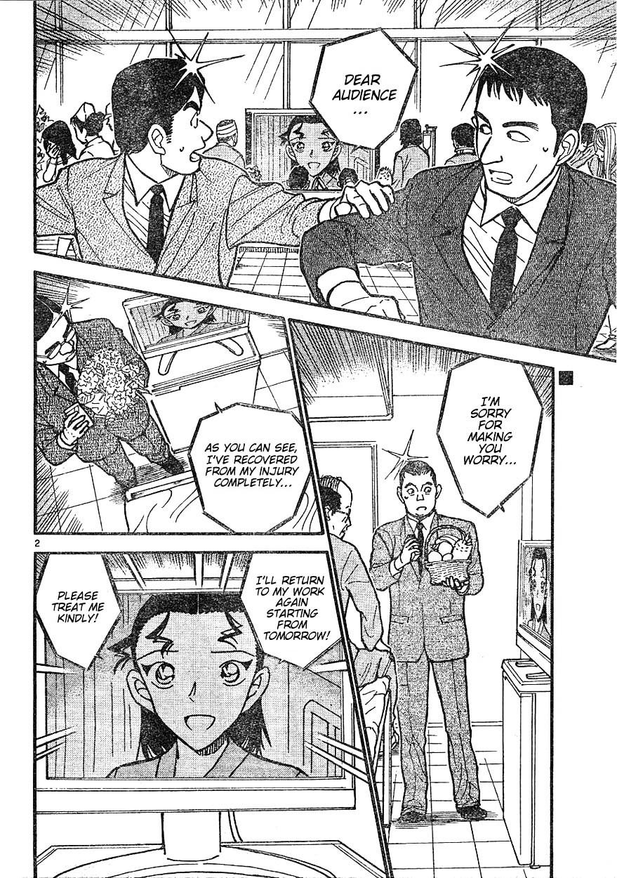 Detective Conan Chapter 602  Online Free Manga Read Image 2