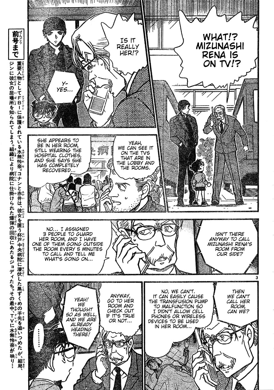 Detective Conan Chapter 602  Online Free Manga Read Image 3