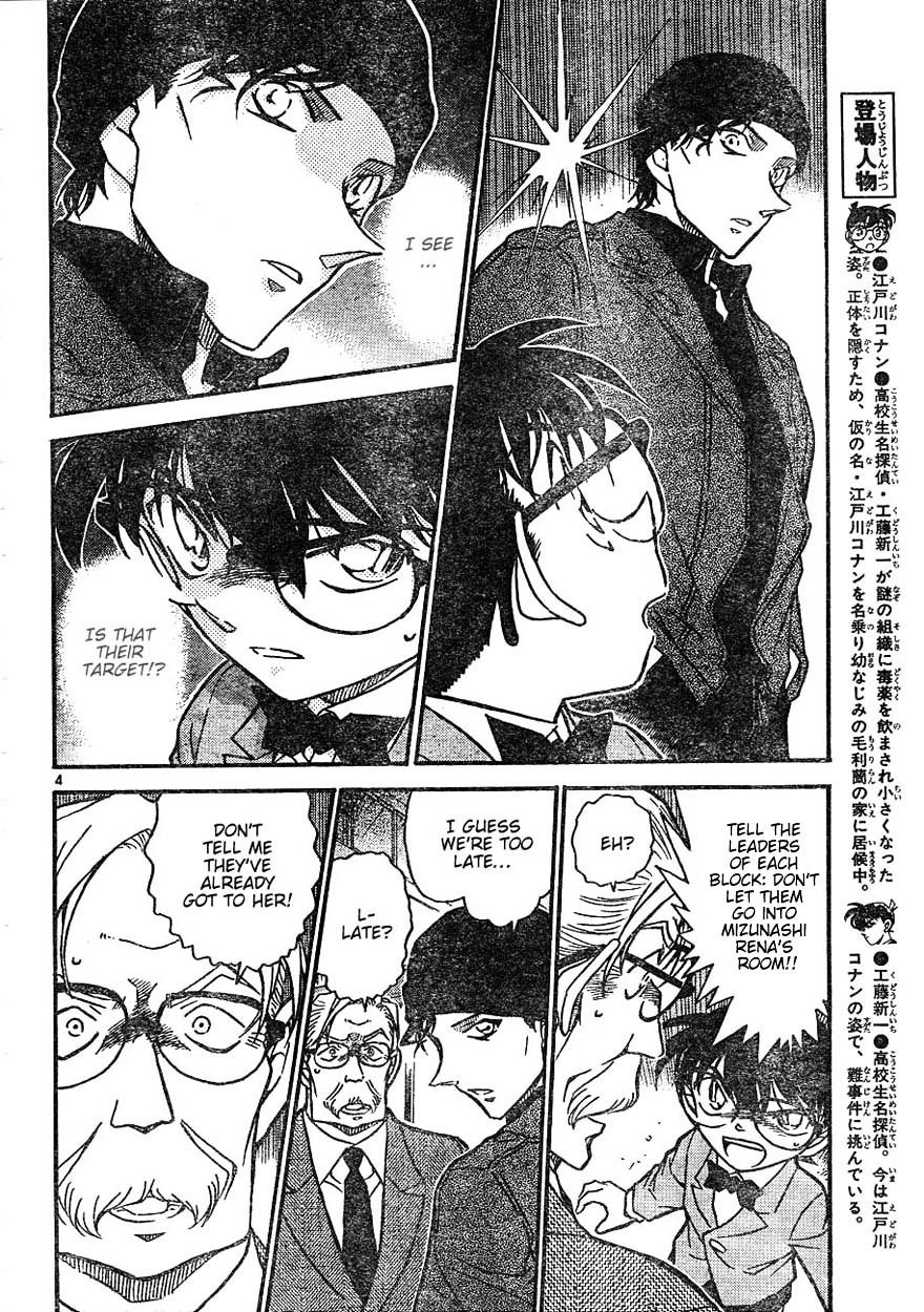 Detective Conan Chapter 602  Online Free Manga Read Image 4